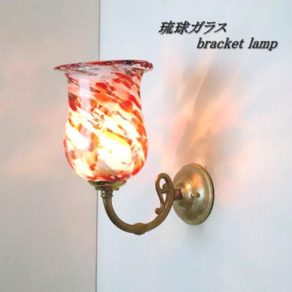 ウォールライト 壁掛け照明 ブラケットランプ ブラケットライト fc-w634gy-ryukyu16s