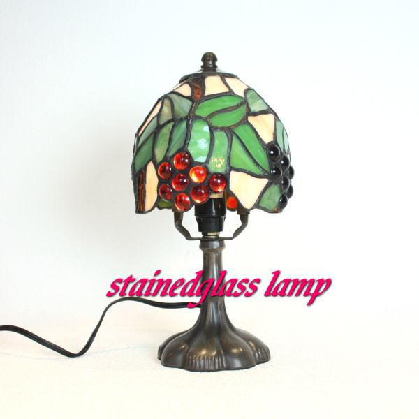ステンドグラス ランプ ステンドグラスランプ テーブルランプ ぶどう
