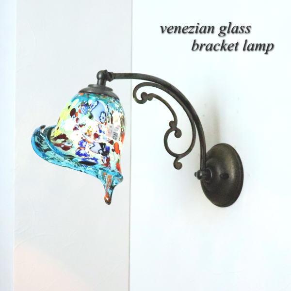 ブラケットライト 壁掛け照明 ブラケットランプ fc-w10ay-銀-calla-light青