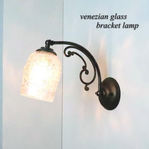 ブラケットライト 壁掛け照明 ブラケットランプ fc-w10ay-goto-sbruffo-clear