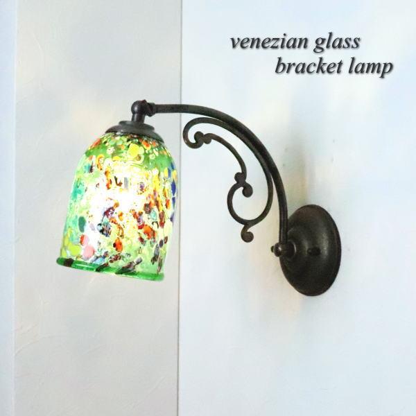 ブラケットライト 壁掛け照明 ブラケットランプ fc-w10ay-silver-goto-green
