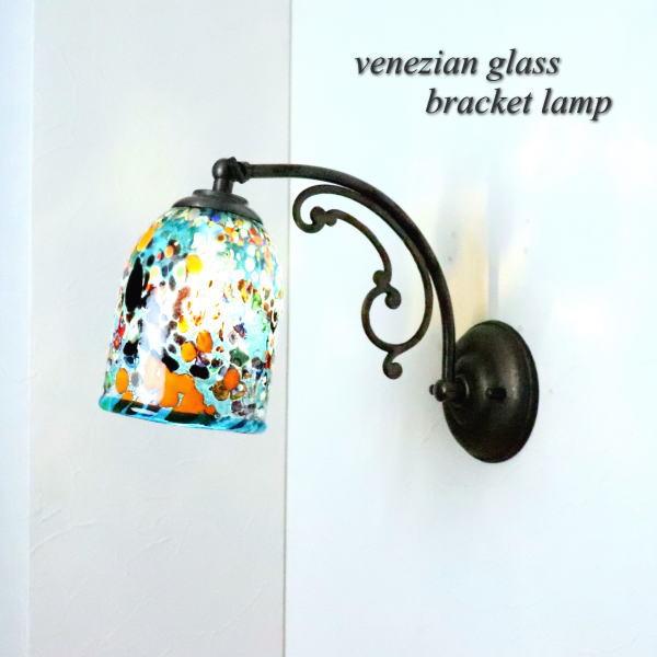 ブラケットライト 壁掛け照明 ブラケットランプ fc-w10ay-silver-goto-lightblue