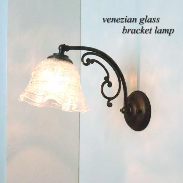 ブラケットライト 壁掛け照明 ブラケットランプ fc-w10ay-smerlate-sbruffo-clear