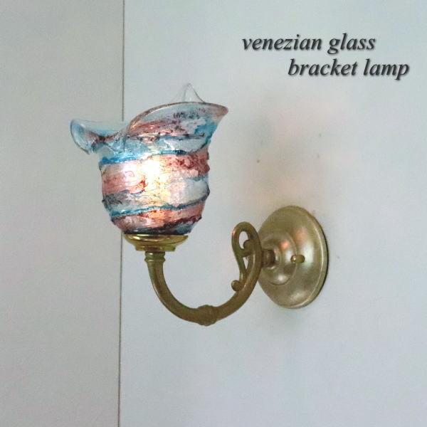 ブラケットライト 壁掛け照明 fc-w634gy-calla-sbruffo-amethyst-lightblue