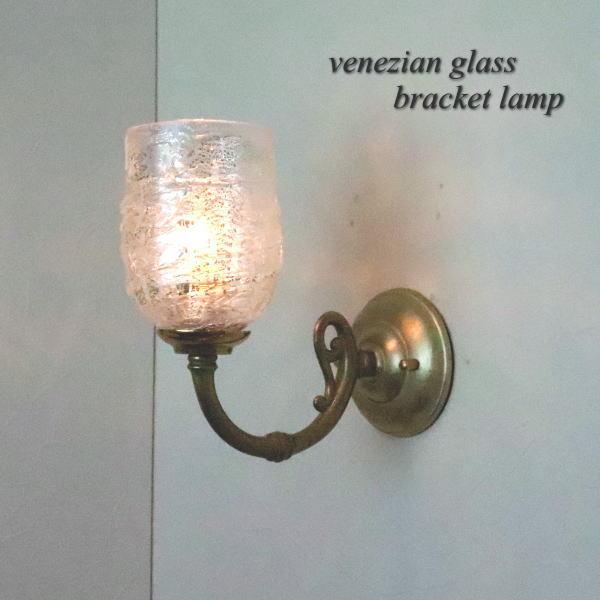 ブラケットランプ 壁掛け照明 fc-w634gy-sbruffo-clear