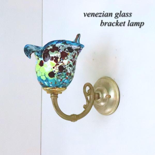 ブラケットライト 壁掛け照明 fc-w634gy-silver-calla-lightblue ウォールランプ ウォールライト