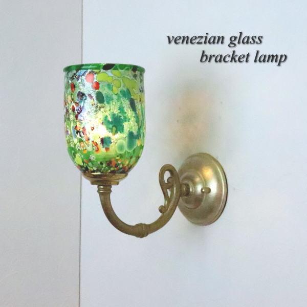 ブラケットライト 壁掛け照明 fc-w634gy-silver-goto-green ウォールランプ ウォールライト