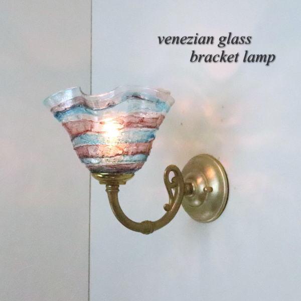 ブラケットライト 壁掛け照明 fc-w634gy-smerlate-sbruffo-amethyst-lightblue ウォールランプ ウォールライト