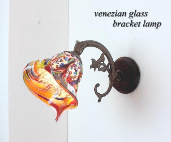 ブラケットライト 壁掛け照明 ブラケットランプ fc-ww621-fantasy-calla-arlecchino