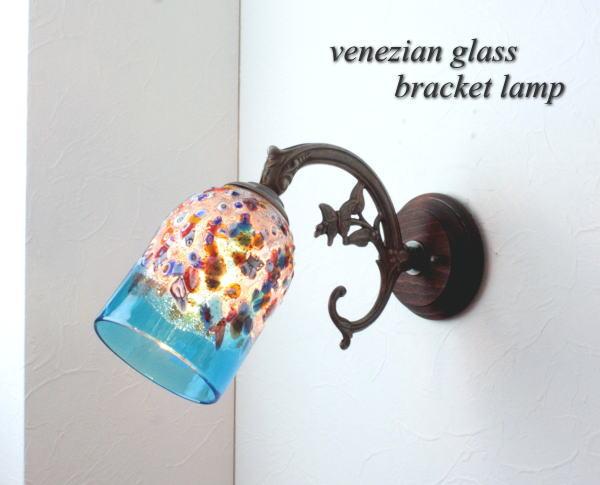 ブラケットライト 壁掛け照明 ブラケットランプ ウォールライト ウォールランプ fc-ww621-fantasy-goto-lightblue