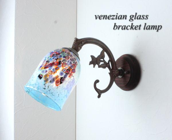 ブラケットライト 壁掛け照明 ブラケットランプ ウォールランプ ウォールライト fc-ww621-goti-p-goto-azure