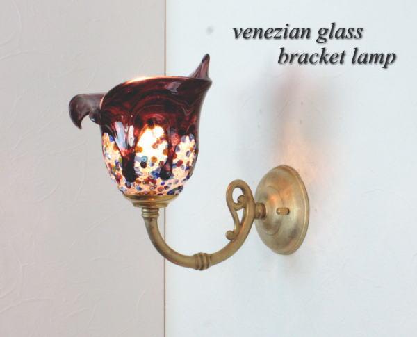 ブラケットランプ 壁掛け照明 fc-w634gy-fantasy-calla-amethystブラケット ウォールランプ ウォールライト