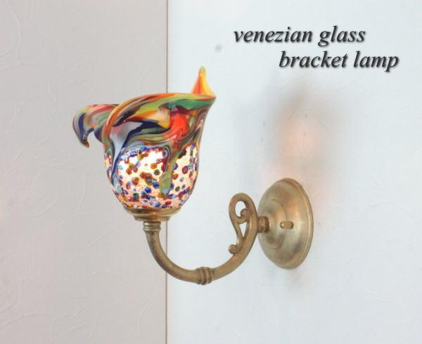 ブラケットランプ ベネチアングラスランプ ウォールライト ウォールランプ 壁付けライトfc-w634gy-fantasy-calla-arlecchino