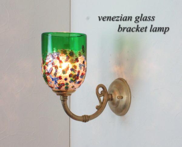 ブラケットランプ fc-w634gy-fantasy-goto-緑 壁掛け照明 ブラケットライト ウォールランプ ウォールライト 壁付けライト