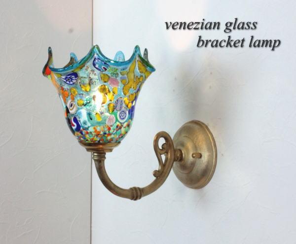 ブラケットライト 壁掛け照明 fc-w634gy-fazoletto-lightblue ウォールランプ ウォールライト