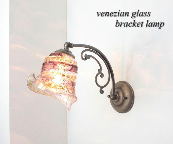 記念日 ベネチアングラスランプ LED対応 照明 ブラケットランプ ブラケットライト ウォールランプ ウォールライト イタリア製 壁付けライト オンラインショップ fc-w10ay-calla-sbruffo-amethyst-amber 壁掛け照明