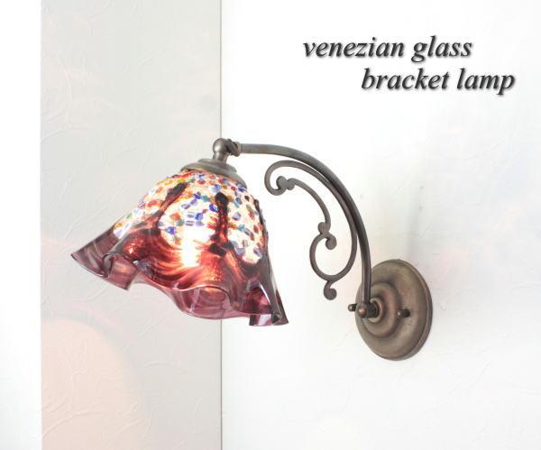 ブラケットライト 壁掛け照明 ブラケットランプ ウォールランプ ウォールライト fc-w10ay-fantasy-smerlate-amethyst