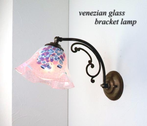 ブラケットライト 壁掛け照明 ブラケットランプ fc-w10ay-goti-p-smerlate-pink