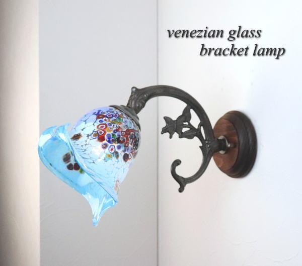 ブラケットライト 壁掛け照明 ブラケットランプ ウォールランプ ウォールライト fc-ww621-goti-p-calla-azure