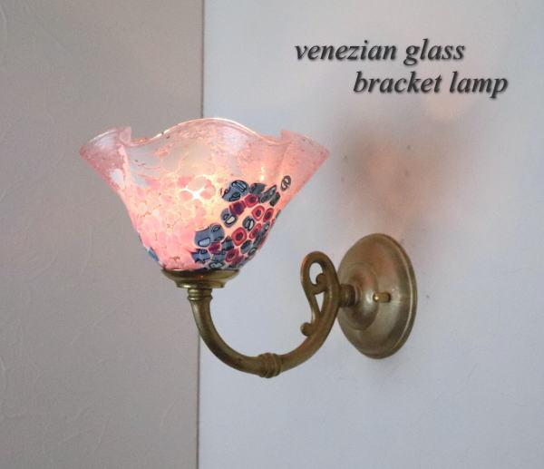 ブラケットライト 壁掛け照明 fc-w634gy-goti-p-smerlate-pinkウォールランプ ウォールライト