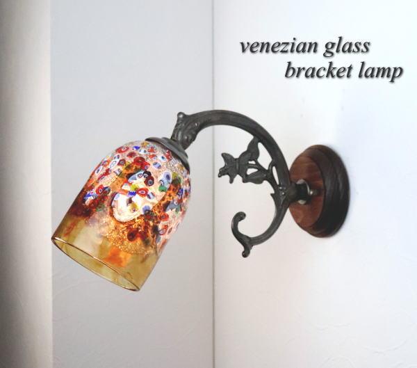 ウォールライト 壁掛け照明 ブラケットランプ ウォールランプ ウォールライト fc-ww621-fantasy-goto-amber