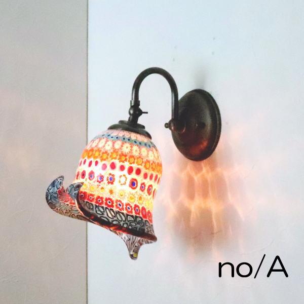 ブラケットライト 壁掛け照明 ブラケットランプ fc-w004-murina-inpiera-calla-series
