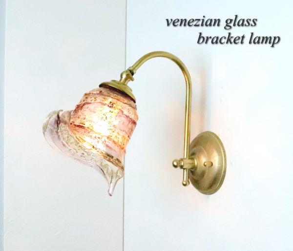 ブラケットライト 壁掛け照明 ブラケットランプ fc-w208-calla-sbruffo-amethyst-amber
