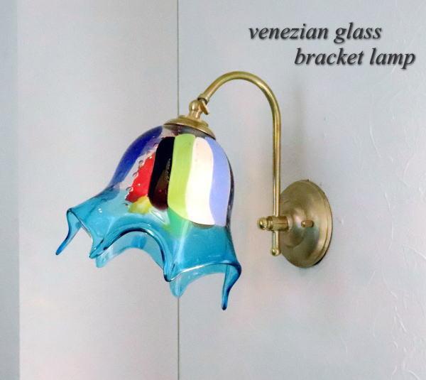 ブラケットライト 壁掛け照明 ブラケットランプ fc-w208-laguna-fazoletto