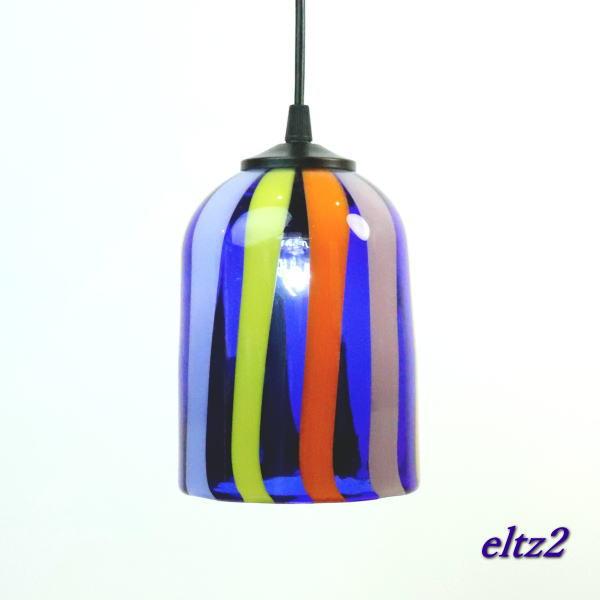 ベネチアングラスランプ ペンダントライト ベネチアンガラス ブルー eltz2