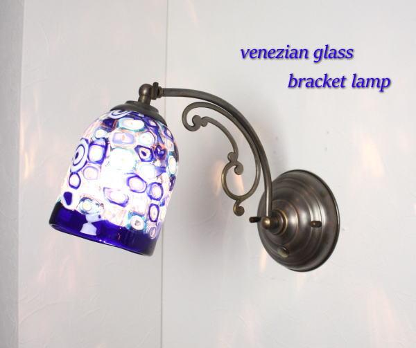 【超特価】 fc-w10ay-dm25-s ベネチアングラスランプ 照明 ブラケットランプ ブラケットライト ウォールランプ 壁付けライト イタリア製, タイヤマックス f6a05f18