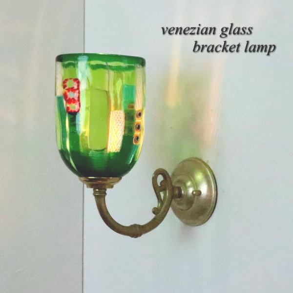 ブラケットライト fc-w634gy-dm132-greenウォールランプ ウォールライト 壁付けライト