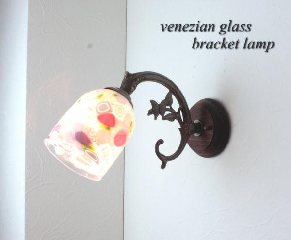 ブラケットライト 壁掛け照明 ブラケットランプ ウォールランプ ウォールライト fc-ww621-dm27-s