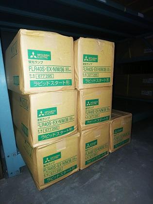 10 000円以上で送料無料 三菱 FLR40SEX-N M 36 25本入 1箱 パッケージに多少のゆがみあり 直管ラピッドスタート形3波長 ルピカ FLR40SEXNM36 往復送料無料 �白色 スーパーセール