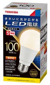 10 000円以上で送料無料 東芝 LDA12L-G 100W 2 10個入 1箱 LED電球 超激安 LDA14LG100W LDA12LG100W2 気質アップ 電球色 100W形相当 配光角220度タイプ E26口金 旧品番