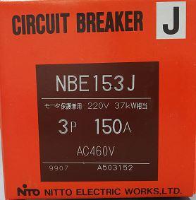 \訳ありセール/ 日東工業 NBE153J3P150A サーキットブレーカー3P150A Eシリーズ 協約形