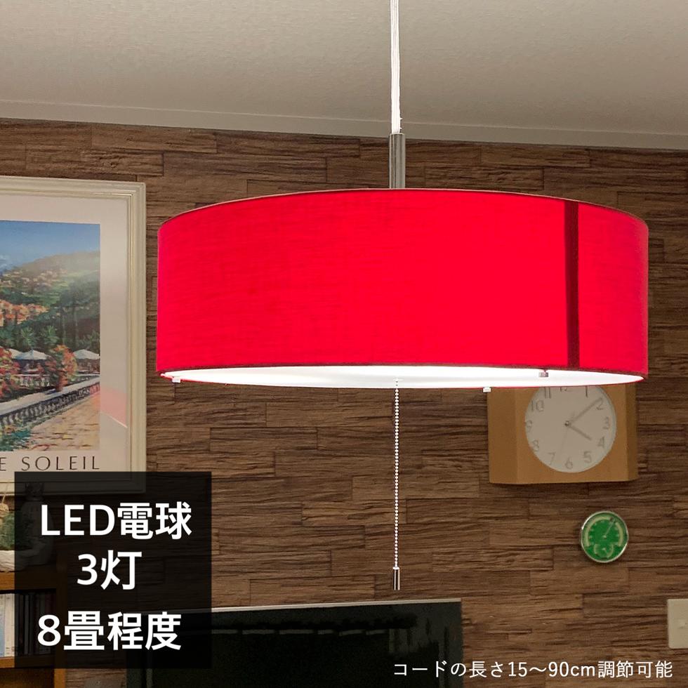 照明 天井 ペンダントライト 3灯 led リビング ダイニング 寝室 おしゃれ インテリア ライト 天井照明 レザー 合皮 アクリル板 遮蔽板 プルスイッチ 電球 e26 60W 相当 pc-44130_50