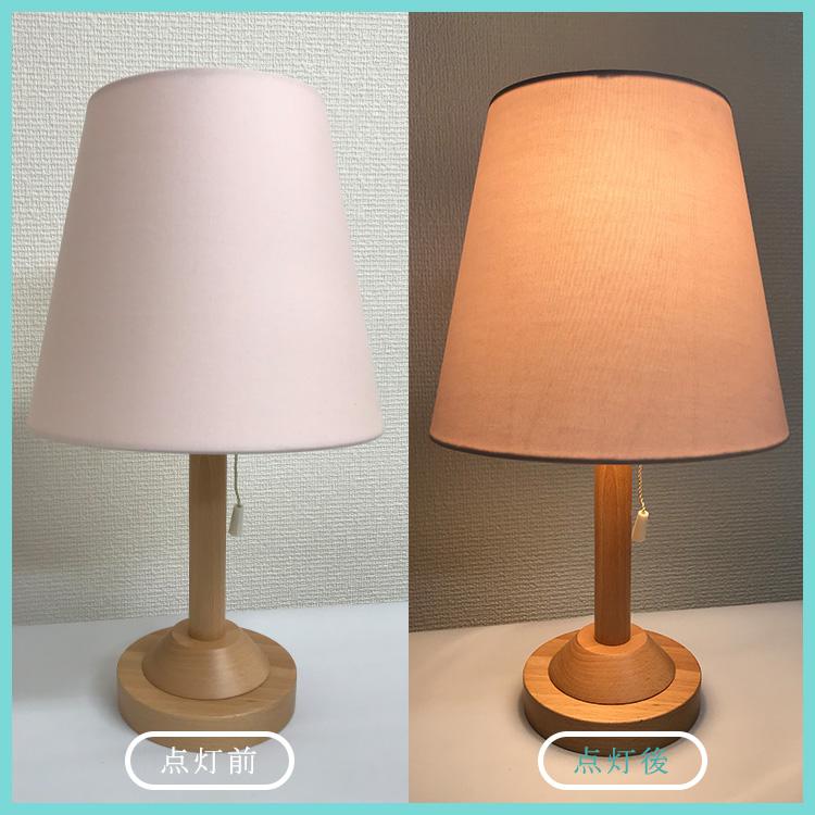 Until Five Colors Of Desk Stands Natural Lamp Handicraft Shade Lighting