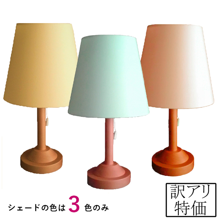 Lampshade rakuten global market until five colors of desk stands until five colors of desk stands natural desk lamp handicraft lamp shade lighting shade aloadofball Gallery