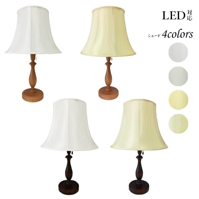 クラシックなランプシェードにアンティーク調のテーブルランプ。シェードの向きが変えられるので書斎や読書に使いやすい照明です。 照明 間接照明 おしゃれ テーブルかわいい ランプ アンティーク ビンテージ ベッドサイド スタンドライト LED 木製 かわいい ランプ 照明器具 口径E26 rs3858 【nlife_d19】