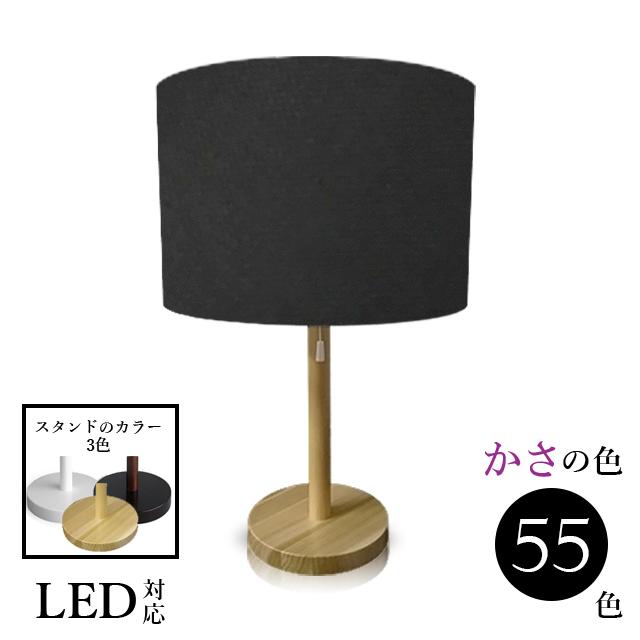 照明 間接照明 おしゃれ テーブルかわいい ランプ 北欧 ベッドサイド スタンドライト LED 木製 かわいい ランプ 赤ちゃん 授乳 綿麻 口径E26 srs3330_2