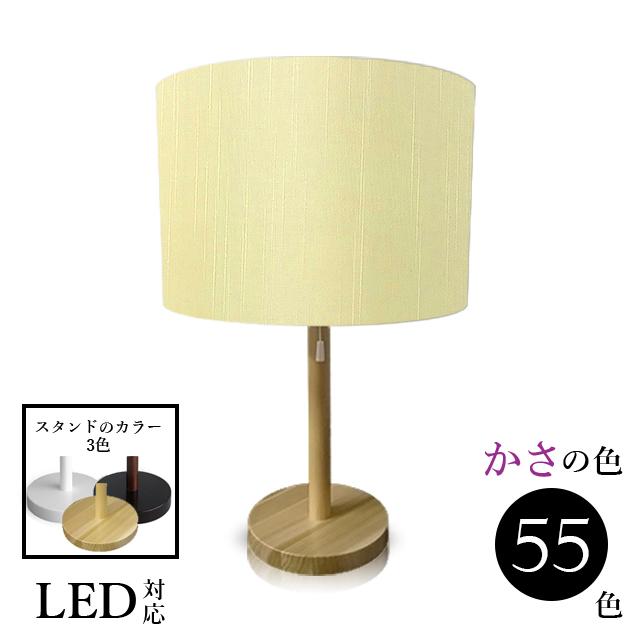 照明 間接照明 おしゃれ テーブルかわいい ランプ 北欧 ベッドサイド スタンドライト LED 木製 かわいい ランプ 赤ちゃん 授乳 シャンタン 口径E26 srs3330_2