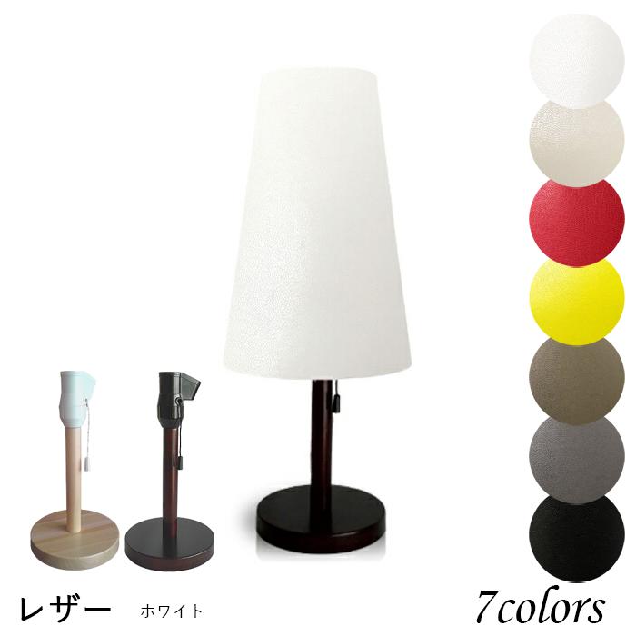 照明 間接照明 おしゃれ テーブルかわいい ランプ 北欧 ベッドサイド スタンドライト LED 木製 かわいい ランプ 赤ちゃん 授乳 PUレザー 口径E26 srs2260_3