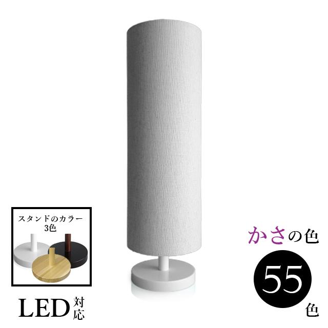 照明 おしゃれ かわいい テーブルランプ ランプ 北欧 ベッドサイド スタンドライト LED 木製 かわいい ランプ 間接照明 綿布 口径E261150_3