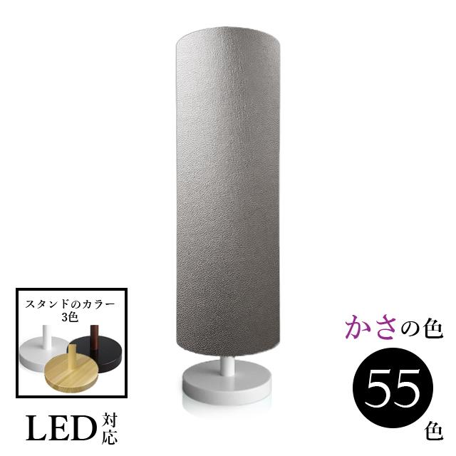 照明 おしゃれ かわいい テーブルランプ ランプ 北欧 ベッドサイド スタンドライト LED 木製 かわいい ランプ 間接照明 PUレザー 口径E26 srs1150_3