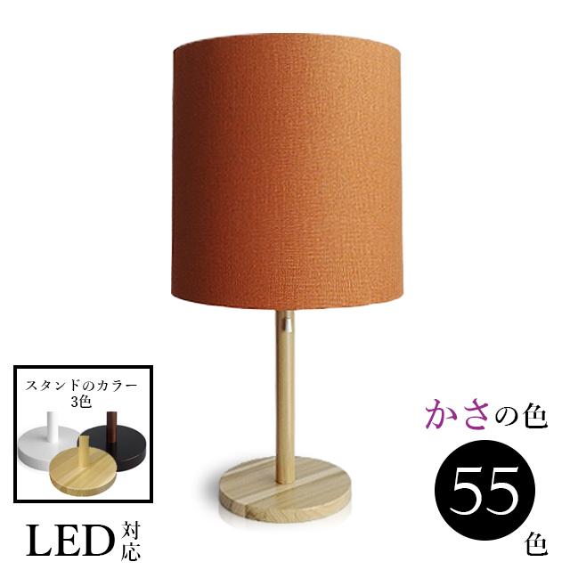 おしゃれ 北欧 照明 リビング かわいい テーブルランプ ランプ ベッドサイド フロアランプ 間接照明 寝室 スタンドライト LED 木製 かわいい ランプ 綿麻混紡 口径E26 srs4400