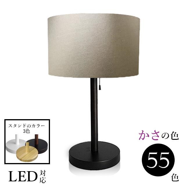 照明 おしゃれ 北欧 かわいい テーブルランプ ベッドサイド フロアランプ 寝室 スタンドライト 間接照明 LED対応 木製 PUレザー 口径E26 srs4400_2