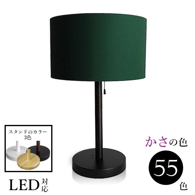 照明 おしゃれ 北欧 かわいい テーブルランプ ベッドサイド フロアランプ 寝室 スタンドライト 間接照明 LED対応 木製 綿布 口径E26 srs4400_2