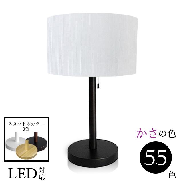 照明 おしゃれ 北欧 かわいい テーブルランプ ベッドサイド フロアランプ 寝室 スタンドライト 間接照明 LED対応 木製 シャンタン織 口径E26 srs4400_2