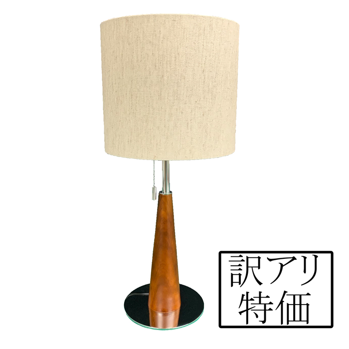 テーブルランプ 電気スタンド スタンドライト おしゃれ 北欧 卓上 寝室 ベッドサイド リビング led対応 アンティーク 間接照明 ランプ E26 スチール