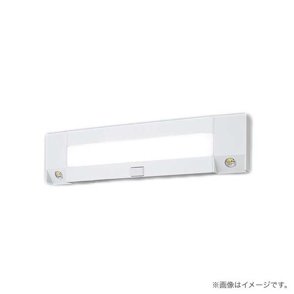 LED非常灯 階段灯 非常用照明器具 セット XLF216UNNLE9(NNLF20660+NNL2105FN LE9)XLF216UNN LE9 パナソニック